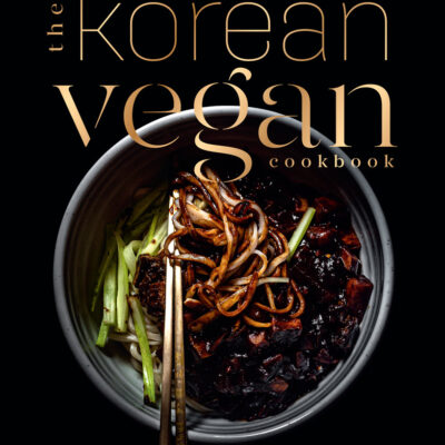 An Excerpt from The Korean Vegan Cookbook: Reflections and Recipes from Omma's Kitchen by Joanne Lee Molinaro